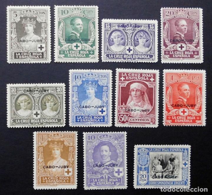 CABO JUBY - ESPAÑA - DEPENDENCIAS POSTALES 1926 (Sellos - España - Colonias Españolas y Dependencias - África - Cabo Juby)