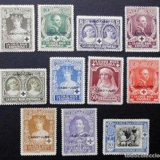 Sellos: CABO JUBY - ESPAÑA - DEPENDENCIAS POSTALES 1926. Lote 68787537