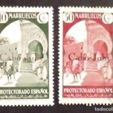 Sellos: CABO JUBY - ESPAÑA - DEPENDENCIAS POSTALES 1933 - 1935. Lote 68787953