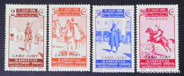 CABO JUBY - ESPAÑA - DEPENDENCIAS POSTALES 1937 (Sellos - España - Colonias Españolas y Dependencias - África - Cabo Juby)