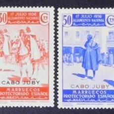 Sellos: CABO JUBY - ESPAÑA - DEPENDENCIAS POSTALES 1937. Lote 68788121