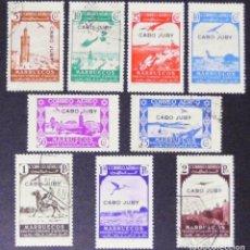 Sellos: CABO JUBY - ESPAÑA - DEPENDENCIAS POSTALES 1938. Lote 68788353