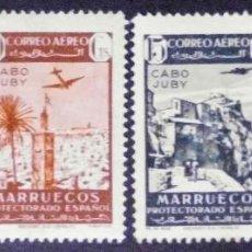 Sellos: CABO JUBY - ESPAÑA - DEPENDENCIAS POSTALES 1942. Lote 68808165
