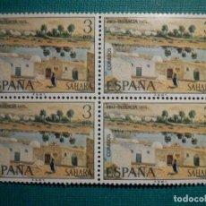 Sellos: SELLO - ESPAÑA - SAHARA - PRO INFANCIA - PINTURAS - EDIFIL 321 - BLOQUE DE 4 - 1975. Lote 68874781