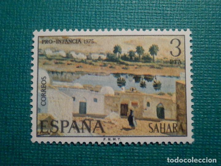 SELLO - ESPAÑA - SAHARA - SERIE PRO INFANCIA - PINTURAS - EDIFIL 320 Y 321 - 1975 - 1,50 + 3 PTS (Sellos - España - Colonias Españolas y Dependencias - África - Sahara)