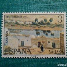 Sellos: SELLO - ESPAÑA - SAHARA - SERIE PRO INFANCIA - PINTURAS - EDIFIL 320 Y 321 - 1975 - 1,50 + 3 PTS. Lote 245230895