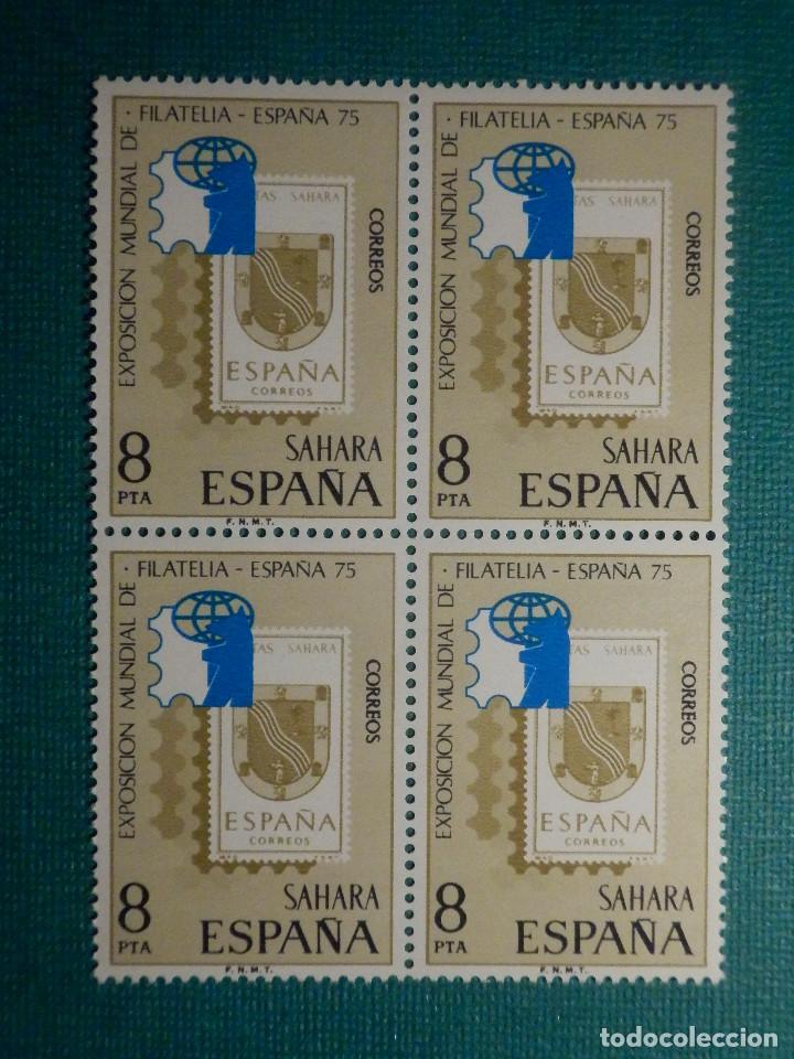 SELLO - ESPAÑA - SAHARA - EXP. MUNDIAL FILATELIA - BLOQUE DE 4 - EDIFIL 319 - 1975 - 8 PTS (Sellos - España - Colonias Españolas y Dependencias - África - Sahara)