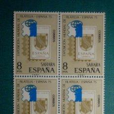 Sellos: SELLO - ESPAÑA - SAHARA - EXP. MUNDIAL FILATELIA - BLOQUE DE 4 - EDIFIL 319 - 1975 - 8 PTS. Lote 68876193