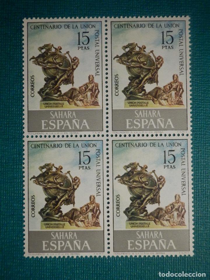 SELLO - SAHARA - CENTENARIO UNION POSTAL UNIVERSAL - BLOQUE DE 4 - EDIFIL 316 - 1974 - 15 PTS (Sellos - España - Colonias Españolas y Dependencias - África - Sahara)