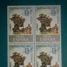 Sellos: SELLO - SAHARA - CENTENARIO UNION POSTAL UNIVERSAL - BLOQUE DE 4 - EDIFIL 316 - 1974 - 15 PTS . Lote 68877233