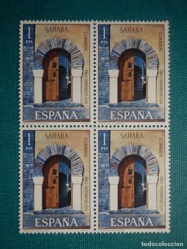 SELLO - ESPAÑA - SAHARA - PRO INFANCIA MEZQUITAS - BLOQUE DE 4 - EDIFIL 314 - 1974 - 1 PTS (Sellos - España - Colonias Españolas y Dependencias - África - Sahara)