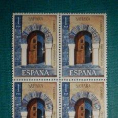Sellos: SELLO - ESPAÑA - SAHARA - PRO INFANCIA MEZQUITAS - BLOQUE DE 4 - EDIFIL 314 - 1974 - 1 PTS . Lote 68879233