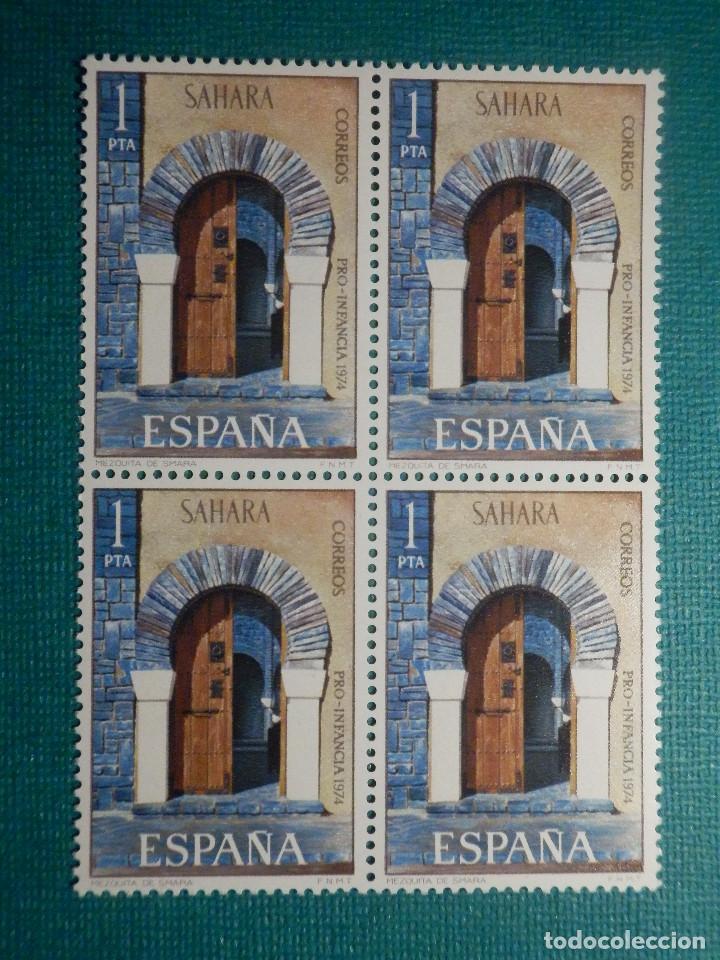 SELLO - SAHARA - SERIE PRO INFANCIA MEZQUITAS - BLOQUE DE 4 - EDIFIL 314 + 315 - 1974 - 1 Y 2 PTS (Sellos - España - Colonias Españolas y Dependencias - África - Sahara)