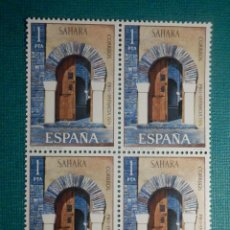 Sellos: SELLO - SAHARA - SERIE PRO INFANCIA MEZQUITAS - BLOQUE DE 4 - EDIFIL 314 + 315 - 1974 - 1 Y 2 PTS . Lote 68879461