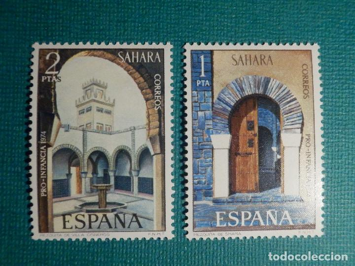 SELLO - SAHARA - SERIE PRO INFANCIA MEZQUITAS - EDIFIL 314 + 315 - 1974 - 1 Y 2 PTS (Sellos - España - Colonias Españolas y Dependencias - África - Sahara)