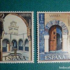 Sellos: SELLO - SAHARA - SERIE PRO INFANCIA MEZQUITAS - EDIFIL 314 + 315 - 1974 - 1 Y 2 PTS . Lote 68879497