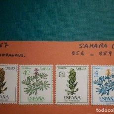 Sellos: SELLO - SAHARA - SERIE PRO INFANCIA - EDIFIL 256, 257, 258 Y 259 - 1967 - 10, 40 CTS , 1,5 Y 4 PTS . Lote 68879717