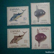 Sellos: SELLO - SAHARA - SERIE DIA DEL SELLO - EDIFIL 252, 253, 254 Y 255 - 1966 - 10, 40 CTS , 1,5 Y 4 PTS . Lote 68880649