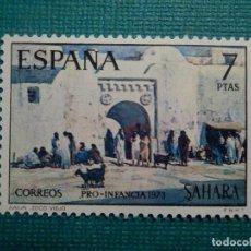 Sellos: SELLO - ESPAÑA - SAHARA - PRO INFANCIA PINTURAS - EDIFIL 311 - 1973 - 7 PTS . Lote 68880913