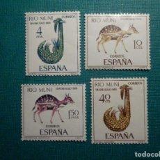 Sellos: SELLO - RIO MUNI - SERIE DIA DEL SELLO - EDIFIL 72, 73, 74 Y 75 - 1966 - 10, 40 CTS, 1,5 Y 4 PTS. Lote 68881557