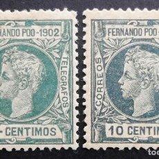 Sellos: FERNANDO POO - ESPAÑA - DEPENDENCIAS POSTALES 1902. Lote 68949953