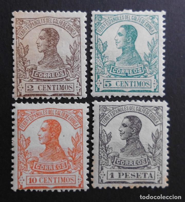 GUINEA - ESPAÑA - DEPENDENCIAS POSTALES 1912 (Sellos - España - Colonias Españolas y Dependencias - África - Guinea)