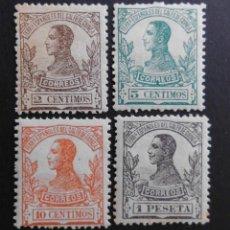Sellos: GUINEA - ESPAÑA - DEPENDENCIAS POSTALES 1912. Lote 68954893