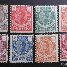 Sellos: GUINEA - ESPAÑA - DEPENDENCIAS POSTALES 1914. Lote 68955085