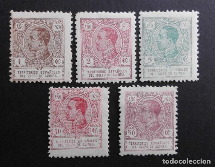 GUINEA - ESPAÑA - DEPENDENCIAS POSTALES 1920 (Sellos - España - Colonias Españolas y Dependencias - África - Guinea)