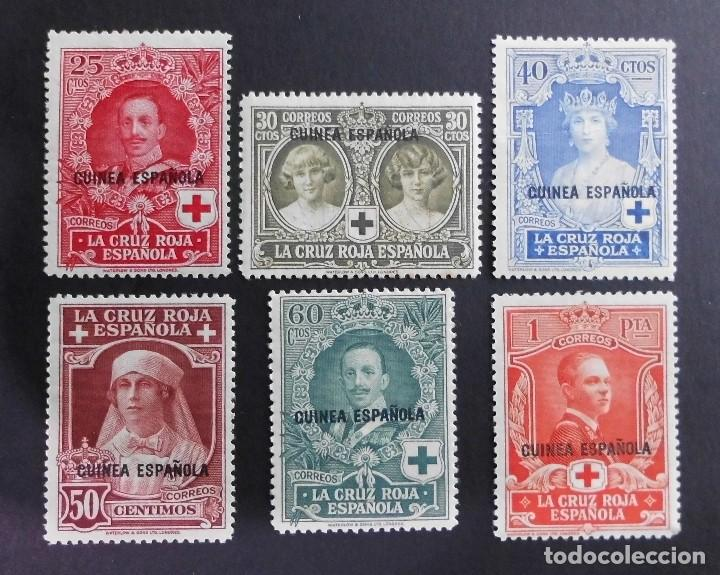 GUINEA - ESPAÑA - DEPENDENCIAS POSTALES 1926 (Sellos - España - Colonias Españolas y Dependencias - África - Guinea)