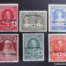 Sellos: GUINEA - ESPAÑA - DEPENDENCIAS POSTALES 1926. Lote 68955617