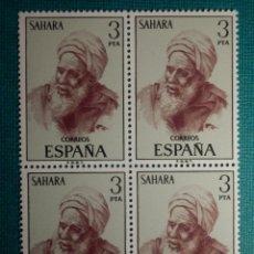 Sellos: SELLO - SAHARA - CORREO ORDINARIO - BLOQUE DE 4 - EDIFIL 322- 1975 - 3 PTS . Lote 68957393