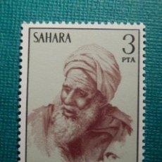 Sellos: SELLO - SAHARA - CORREO ORDINARIO - EDIFIL 322- 1975 - 3 PTS . Lote 68957409