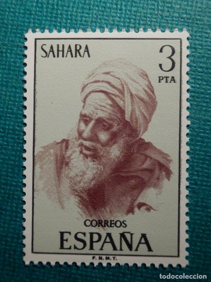 SELLO - SAHARA - CORREO ORDINARIO - EDIFIL 322- 1975 - 3 PTS (Sellos - España - Colonias Españolas y Dependencias - África - Sahara)