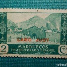 Sellos: SELLO - ESPAÑA - CABO JUBY - SELLOS DE MARRUECOS - 2CTS. - EDIFIL 68 - VERDE - 1935-1936. Lote 68957485