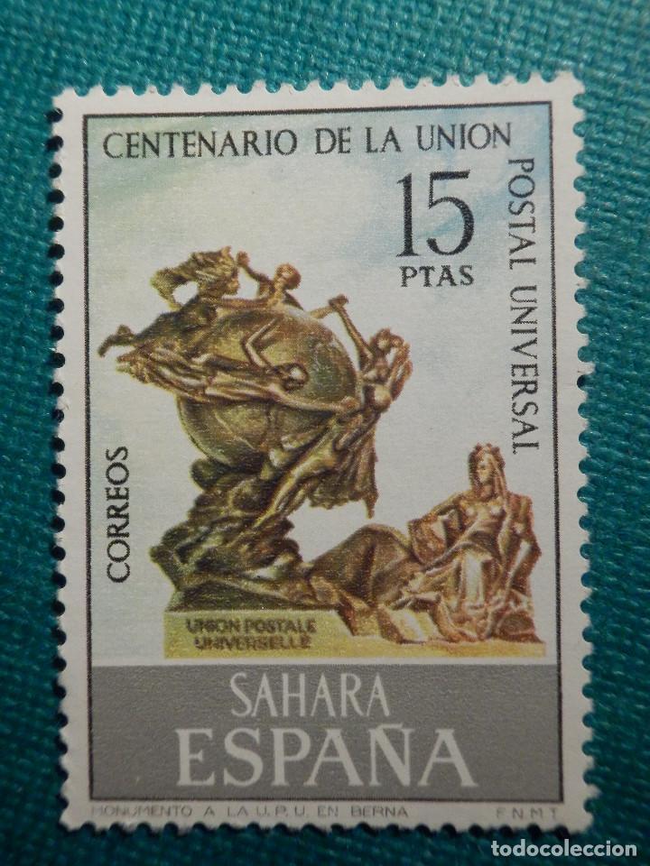 SELLO - ESPAÑA - SAHARA - CENTENARIO UNION POSTAL UNIVERSAL - EDIFIL 316 - 1974 - 15 PTS (Sellos - España - Colonias Españolas y Dependencias - África - Sahara)