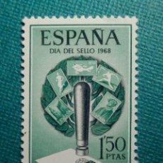 Sellos: SELLO - ESPAÑA - SAHARA - DÍA DEL SELLO - EDIFIL 269 - 1968 - 1,5 PTS. Lote 68957625