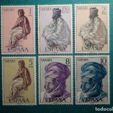 Sellos: SELLO - ESPAÑA - SAHARA - TIPOS INDÍGENAS - EDIFIL 297, 298, 299, 300, 301 Y 302 - 1972 - 6 VALORES. Lote 68957665