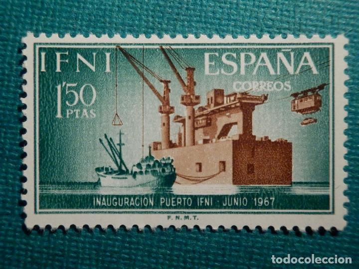 SELLO - ESPAÑA - IFNI - INSTALACIONES PORTUARIAS - EDIFIL 229 - 1967 - 1,50 PTS (Sellos - España - Colonias Españolas y Dependencias - África - Ifni)