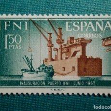 Sellos: SELLO - ESPAÑA - IFNI - INSTALACIONES PORTUARIAS - EDIFIL 229 - 1967 - 1,50 PTS. Lote 68957721