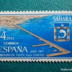 Sellos: SELLO - ESPAÑA - SAHARA - INSTALACIONES PORTUARIAS - EDIFIL 261 - 1967 - 4 PTS. Lote 68958737