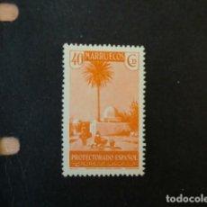 Sellos: MARRUECOS,1935-1937,VISTAS Y PAISAJES,EDIFIL 155*,NUEVO,GOMA,POCA SEÑAL FIJASELLO,LOTE AB). Lote 68996057