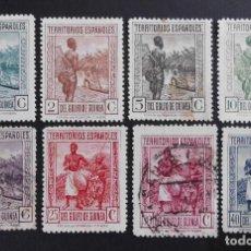 Sellos: GUINEA - ESPAÑA - COLONIAS ESPAÑOLAS Y DEPENDENCIAS POSTALES 1931. Lote 69018581