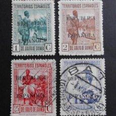 Sellos: GUINEA - ESPAÑA - COLONIAS ESPAÑOLAS Y DEPENDENCIAS POSTALES 1931. Lote 69018817
