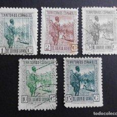 Sellos: GUINEA - ESPAÑA - COLONIAS ESPAÑOLAS Y DEPENDENCIAS POSTALES 1934 - 1941. Lote 69019161