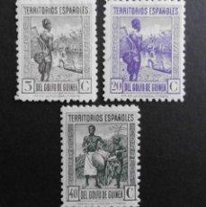 Sellos: GUINEA - ESPAÑA - COLONIAS ESPAÑOLAS Y DEPENDENCIAS POSTALES 1941. Lote 69019333