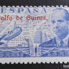 Sellos: GUINEA - ESPAÑA - COLONIAS ESPAÑOLAS Y DEPENDENCIAS POSTALES 1942. Lote 69019525