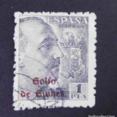 Sellos: GUINEA - ESPAÑA - COLONIAS ESPAÑOLAS Y DEPENDENCIAS POSTALES 1942. Lote 69019777