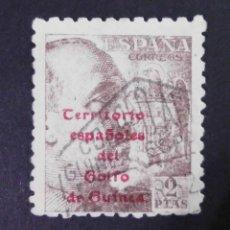Sellos: GUINEA - ESPAÑA - COLONIAS ESPAÑOLAS Y DEPENDENCIAS POSTALES 1943 - ERROR FALTA LA S. Lote 69020177