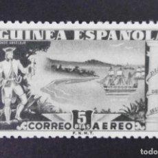 Sellos: GUINEA - ESPAÑA - COLONIAS ESPAÑOLAS Y DEPENDENCIAS POSTALES 1949. Lote 69020833